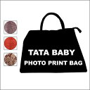 [SALE 30%OFF] TATA BABY( タタベイビー )PHOTO PRINT BAG