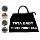 TATA BABY(  )PHOTO PRINT BAG