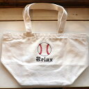 ショッピング野球 野球ボール刺繍 ランチバッグ オリジナル 名入れ刺繍【楽ギフ_のし宛書】 ギフト おしゃれ かわいい