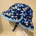 【DM便送料無料】PATAGONIA(パタゴニア) Baby Little Sol Hat (48-53)  ハット 帽子 おしゃれ キッズ 男の子 女の子 か...