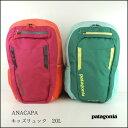 PATAGONIA(パタゴニア)Anacapa Pack 20L リュック おしゃれ キッズ 男の子 女の子 かわいい 子供服