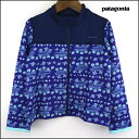 PATAGONIA(パタゴニア)BabyLittleSolRashJacket(80-110) ラッシュガード長袖おしゃれベビーキッズ男の子女の子かわいい子供服