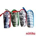 【 50%OFF 】ninita(ニニータ)保冷 哺乳瓶ケース【楽ギフ_のし宛書】ベビーギフト 保冷保温 ギフト おしゃれ ベビー かわいい