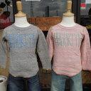 【SALE 50%OFF】F.O KIDS (エフオーキッズ) リバーシブルTシャツ (90-150) 長袖 子供服 男の子 女の子