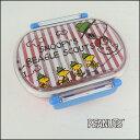 PEANUTS(ピ-ナッツ) SNOOPY スヌーピー ビーグルスカウト 1段 小判型タイト ランチボックス 食洗機対応 お弁当箱 キッズ 子供 おしゃれ かわいい 男の子 女の子