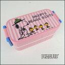 PEANUTS(ピ-ナッツ) SNOOPY スヌーピー ビーグルスカウト タイト2段ランチボックス お弁当箱 キッズ 子供 おしゃれ かわいい 男の子 女の子