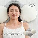 自然な寝返り 高さ調節可 1年保証 女性用 ネッル シーソー ピロー レディース