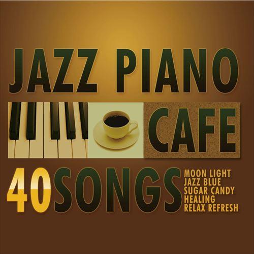 【メール便 送料無料!】売上No.1『カフェで流れるJAZZピアノ BEST40』カフェで…...:relaxworld:10000018