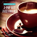 【メール便 送料無料!】『CAFE TIME SELECTION J-POP HIT JAZZ CO
