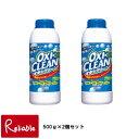 オキシクリーン 500g×2個セット 粉末タイプ 洗剤 洗濯...