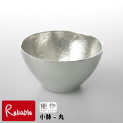 能作【 小鉢-丸 】501010 Small Bowl-round 錫100%
