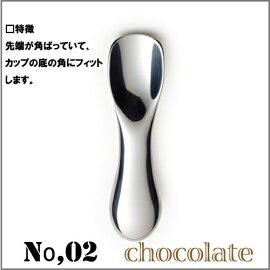 03アイスクリームスプーン【strawberry】
