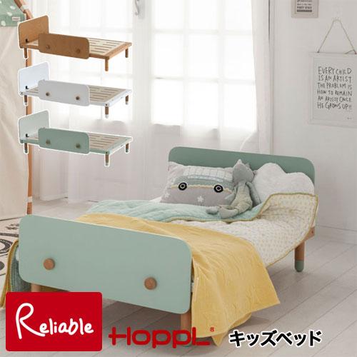 HOPPL キッズベッド シーグリーン HK-BED-SG