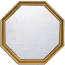Huit Mirror (ゴールド) MHT11965 ※受注生産品のためキャンセル不可 インテリア風水鏡 風水八角鏡 八角ミラー 【10dcm8】