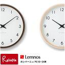 レムノス/Lemnos カンパーニュ PC10-24W 電波時計 掛け時計 タカタレムノス