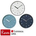 レムノス/Lemnos AIRA エアラ ホワイト (LC18-03 WH) ライトブルー (KC18-03 LBL) ネイビー (LC18-03 NV) 掛け時計 タカタレムノス