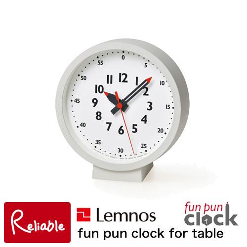 ※9/16入荷予定※ レムノス Lemnos fun pun clock for table YD18-04 ふんぷんくろっく 置き型タイプ 置き時計 時計 掛け時計 机 テーブル子供 子供部屋 保育園 幼稚園 小学校 タカタレムノス ふんぷんクロック【Y/40.4】