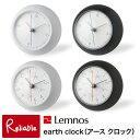 レムノス Lemnos earth clock アース クロック TIL16-10 TIL16-11 時計 置き時計 球体 丸型 卓上時計 デスク 五十嵐威暢デザイン タカタレムノス【Y/33.5】