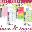 【メール便送料無料】 LOVE&TOAST Roller Parfum ラブ&トースト ローラーパヒューム/香水/ミニサイズ/8ml/ロールオン/オードパルファム/LOLLIA/マルゴット・エレーナ/アメリカ/デザイナー/植物由来/