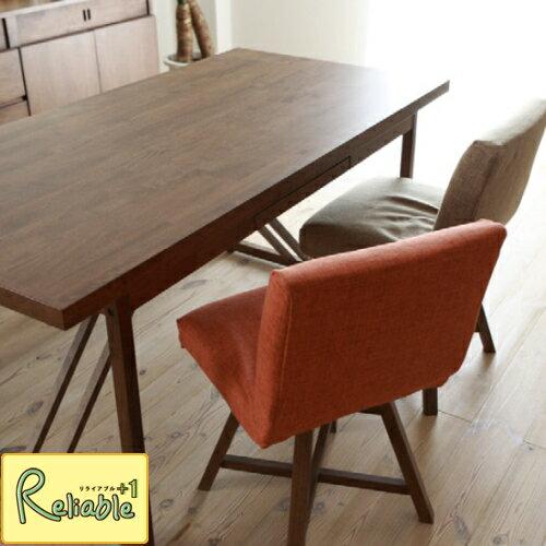 ※納期お問い合わせください※ TOCCO・ダイニングテーブル154 O3153トッコ テーブル 食堂テーブル