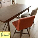 RoomClip商品情報 - TOCCO・ダイニングテーブル154 O3153