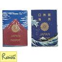 【ネコポス対応】パスポートカバー 赤富士/アカフジ/AKAFUJI 青富士/アオフジ/AOFUJI ディテール