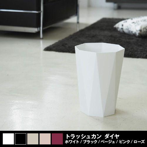 トラッシュカン Diamond【ダイヤ】 ブラッ...の商品画像