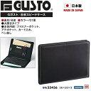 ショッピングビジネスバッグ セカンドバッグ メンズ 日本製 [23436] G GUSTO ジーガスト