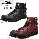 ドラゴンベアード メンズ ブーツ DRAGON BEARD DX-8808 メンズ カジュアル ブーツ ドラゴンベアード【PJPJ-28hddp】