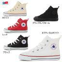 コンバース チャイルド オールスター ハイカット キッズ CONVERSE CHILD ALL STAR N Z HI 靴 スニーカー /黒/白/赤/ ○【BCC-14tjc】
