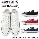 ショッピングおしゃれ コンバース オールスター 100 カラーズ スニーカー sneaker メンズ レディース ox convers all star 100 colors ox 黒 白 おしゃれ