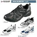 ダンロップ 靴 スニーカー メンズ 黒 白 幅広 DUNLOP マックスランライト M153 4E ダッドスニーカー