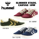 ヒュンメル スニーカー レディース メンズ スリマー スタディール キャンバス hummel SLIMMER STADIL CANVAS LOW [HM64442]