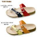 Tatami-dakar-09ssl