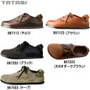  tatami building Ken   TATAMI Shannon by BIRKENSTOCK [building Kenta Tami Shannon] lady's casual comfort shoes BIRKEN STOCK 867113/867123/867203/867223/867503 [801T08vppc] [fs2gm ] RCP]