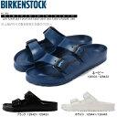 鞋子 - ビルケンシュトック アリゾナ BIRKENSTOCK Arizona メンズ レディース サンダル 129421/129423/129431/129433/129441/129443 黒 白