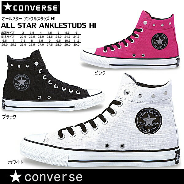 converse hi cut for girls