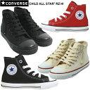 コンバース オールスター キッズ CONVERSE CHILD ALL STAR RZ HI チャイルド オールスター ハイカット 子供靴/男の子/女の子/黒/白/赤/ KIDS BOYS GIRLS sneaker 【NBNB-14trpd】○