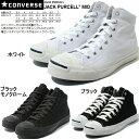 Con-jp-m-1
