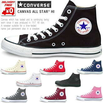 Converse canvas all-star cut CONVERSE CANVAS ALL STAR HI mens Womens sneakers Converse sneakers ○ CONVERSE all star converse