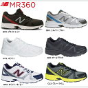 Nb-mr360-1