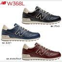 Nb-w368l-1