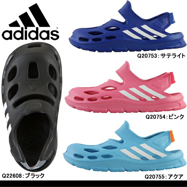 adidas for kids boys