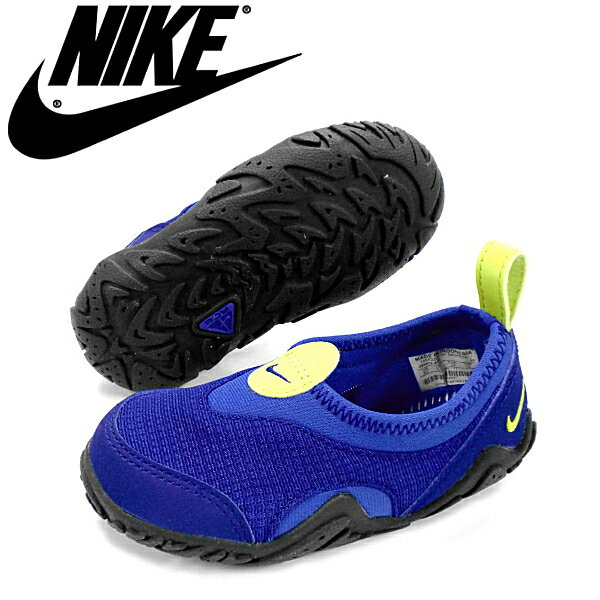 Reload Shoes Rakuten Global Market Nike Baby Kids