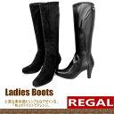 Regal-boots-a-1