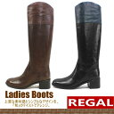 Regal-boots-g-1