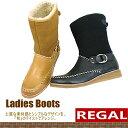 Regal-boots-h-1