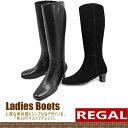Regal-boots-i-1
