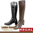 Regal-boots-j-1