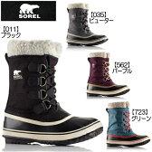ソレル ウインターカーニバル レディース スノーブーツ SOREL Winter Carnival NL1495 防寒ブーツ ウィンターブーツ【OJOJ-24jdhd】● BOOTS